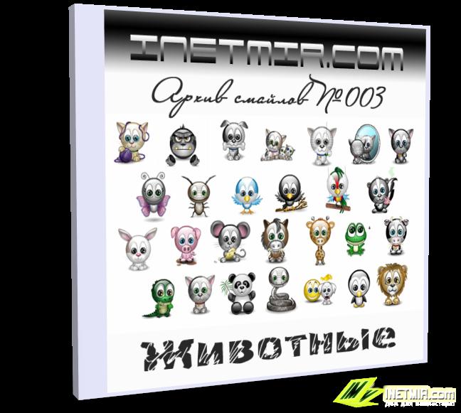 анимированные 3d смайлы: